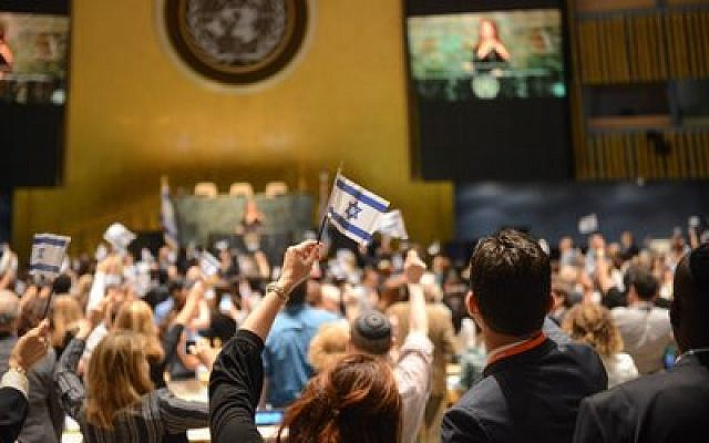 Israel supporters hold an anti-BDS summit at the United Nations' New York City headquarters last month.  Photo by Shahar Azran