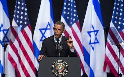 President Barack Obama delivers a speech in 2013 at the Jerusalem Convention Center.  Photo by Yonatan Sindel/Flash90