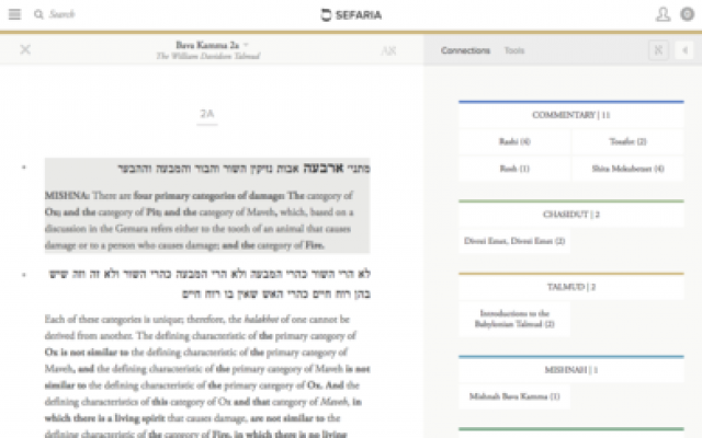 The interface of the Steinsaltz Talmud on Sefaria includes a line-by-line translation, along with links to commentaries and references to a range of Jewish sources, which appear in a separate vertical.  Photos courtesy of Sefaria