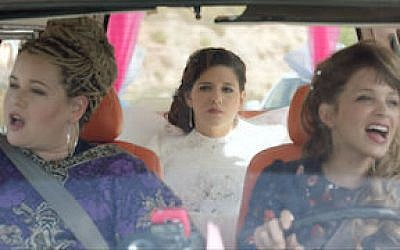 "Ronny Merhavi, Noa Koler, and Dafi Alferon in ""The Wedding Plan""  (Photo courtesy of Roadside Attractions)"