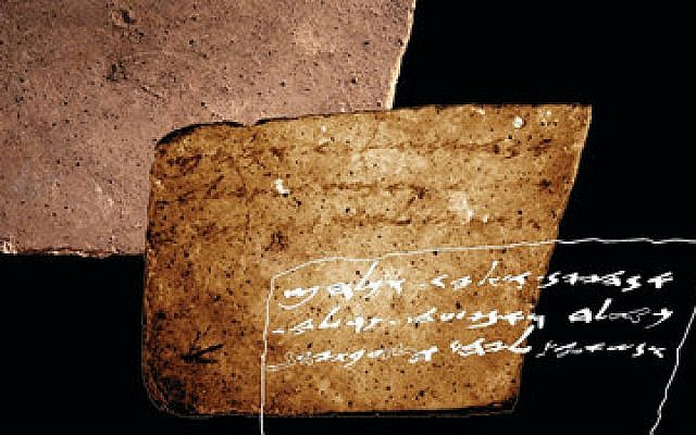 Images on the back of this ancient pottery shard were discovered using multispectral imaging, revealing text dating from 600 BC.   (Photo courtesy of Tel Aviv University/PLOS.org)