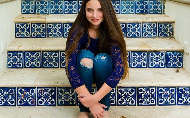 Rebecca Danielle Adler