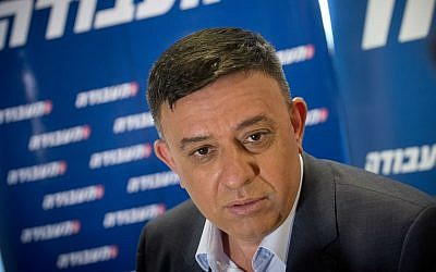 Avi Gabbay attends a news conference after winning the Labor Party primary  in Tel Aviv.	 (Photo by Miriam Alster/Flash90)