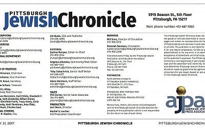 Pittsburgh Jewish Chronicle