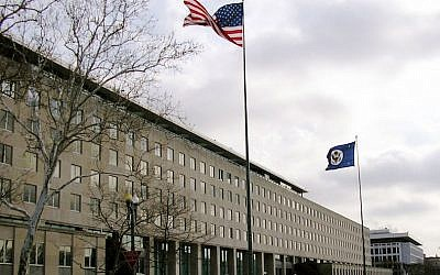 A view of the State Department building in Washington, D.C. (Wikimedia Commons)
