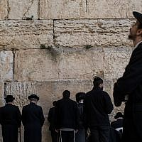 Haredi Orthodox men pray at the Western Wall in Jerusalem. (Photo by Chris McGrath/Getty Images)