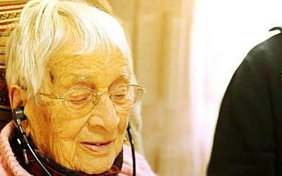 Aliza Kamun obit rev