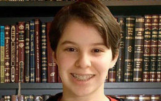 Rivka Mandelbaum    Photo courtesy of jGirls