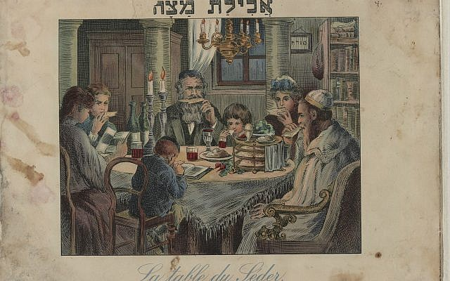 After Treatment: Passover Haggadah from Vienna, 1930. This colorfully illustrated French and Hebrew Haggadah was published in Vienna. Caption on image: Eating Matzah.    Photos courtesy of the National Archives