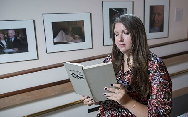 Miranda Cooper, 23, from Fox Chapel, is a fellow at the Yiddish Book Center in Amherst, Mass. The center is working to preserve Yiddish culture and heritage. (Photo by Ben Barnhart, courtesy of the Yiddish Book Center)