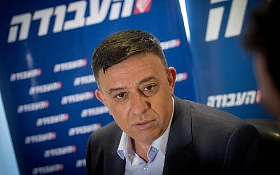Avi Gabbay at a news conference after winning the Labor Party primary in Tel Aviv. (Photo by Miriam Alster/ Flash90)