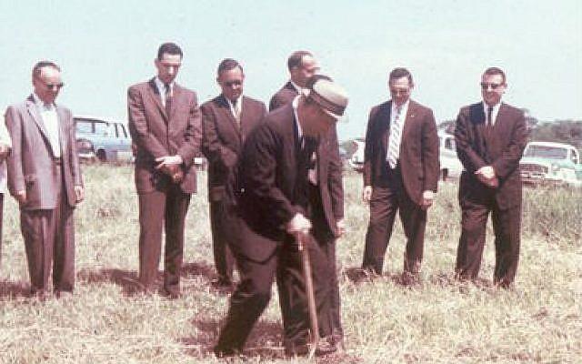 Groundbreaking at Beth Israel    File photo