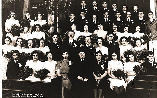 The 1939 graduating class of Beth Shalom religious school. (Photo courtesy of Beth Shalom)