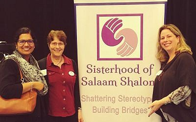 Abeera Batool, left, is joined by Rabbi Doris Dyen, center, and Sara Stock Mayo at last month's annual conference for Sisterhood of Salaam Shalom in New Jersey. (Photo courtesy of Sarah Stock Mayo)
