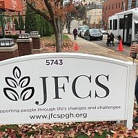 JFCS, a social service agency, announced a name change on Monday morning. (Photo courtesy of JFCS)