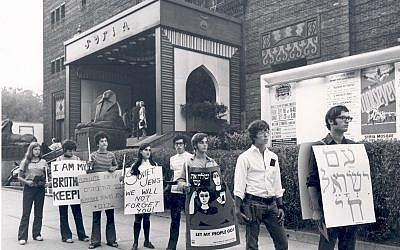 A demonstration for Soviet Jews that took place outside the Syria Mosque auditorium where a Soviet Moiseyev dance troupe was performing. (Photo provided by the Heinz History Center)