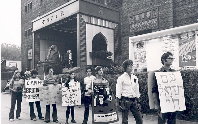 Jewish youths at the Jewish Community Center in Squirrel Hill show solidarity with Soviet Jewry in advance of the National March in Washington, D.C. (Photo provided by the Heinz History Center)