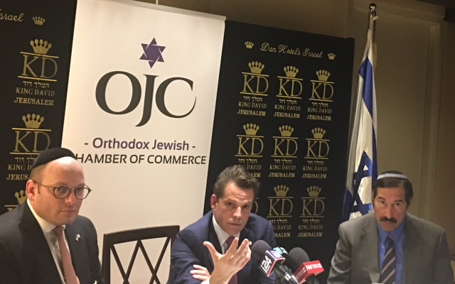 Anthony Scaramucci, center, answers a reporter's question alongside officials of the Orthodox Jewish Chamber of Commerce at a news conference at the King David Hotel in Jerusalem. (Photo courtesy of Orthodox Jewish Chamber of Commerce)