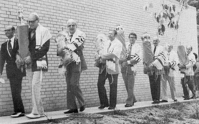 Torah procession at dedication in 1979 at Beth El Congregation. (Photo courtesy of Beth El)