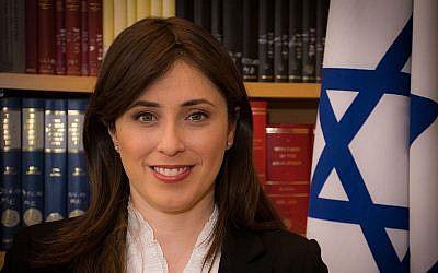 "Deputy Foreign Minister Tzipi Hotovely accused Princeton's Hillel of ""silencing the voice of Israeli democracy"" after the group canceled her talk. (Photo from Wikimedia Commons)"