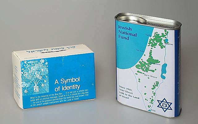 The Jewish National Fund collects money through donations in boxes such as this. (Photo courtesy of Flickr Commons)