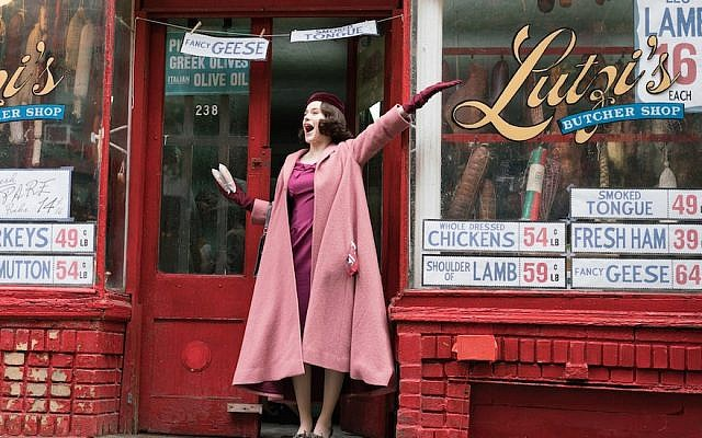 "Rachel Brosnahan stars as Miriam ""Midge"" Maisel, the titular character in ""The Marvelous Mrs. Maisel."" (Photo courtesy of Amazon Studios)"