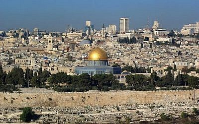 The embassy is slated to move to Jerusalem in May. (Photo by Berthold Werner via Wikimedia Commons)