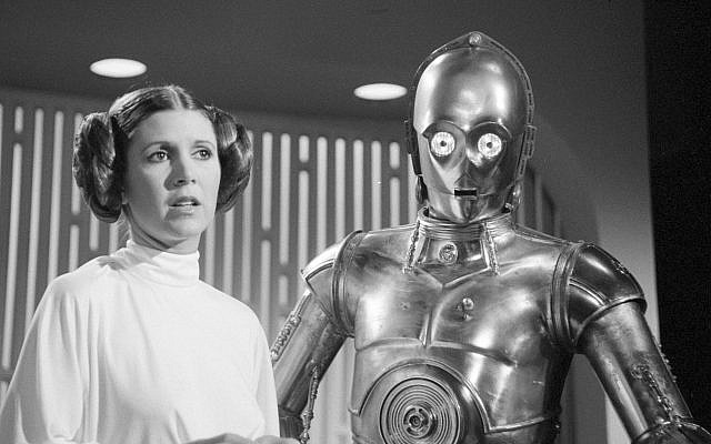 Carrie Fisher as Princess Leia in a photo from August 1978. (Photo courtesy of CBS via Getty Images)