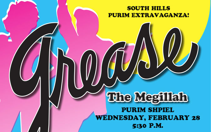 Grease-Purim-Shpiel-Temple-Banner cropped