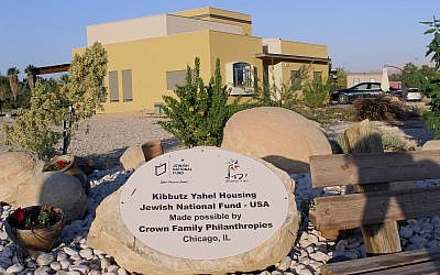 A JNF-funded housing development. (Photo courtesy of JNF)