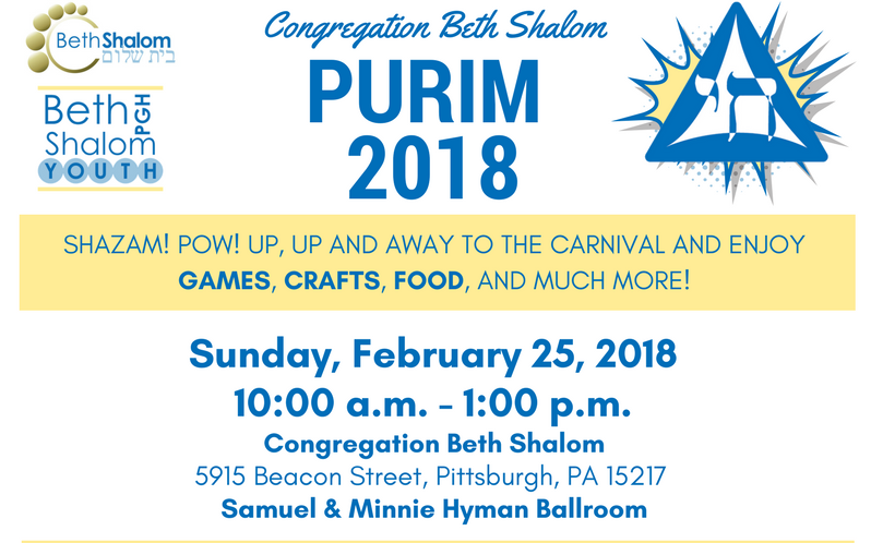 Purim-Flyer_2018_SM cropped