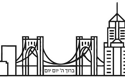 Part of the logo of the new Bikur Cholim of Pittsburgh. (Art provided by Sue Fuhrman)
