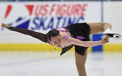 Aimee Buchanan competes for Israel at the U.S. International Figure Skating Classic in Salt Lake City in 2016. (Photo by Gene Sweeney Jr./Getty Images)