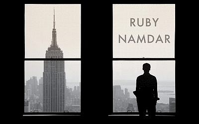 "Part of the cover from Ruby Namdar's award winning novel ""The Ruined House."""