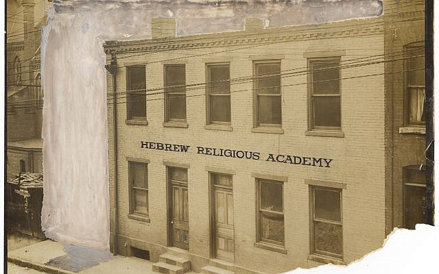 Supporters of the Hebrew Religious Academy used this doctored photograph as a promotional image for fundraising efforts.	(Photo courtesy of the Rauh Jewish History Program & Archives)