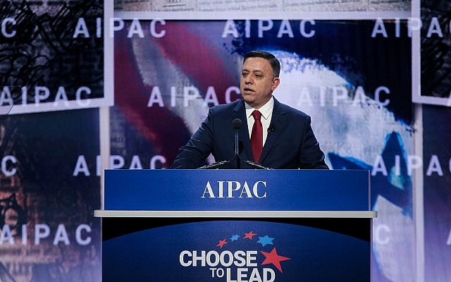 Avi Gabbay, a millionaire businessman who helped found the centrist Kulanu party, would run for the Labor Party, Israel's legacy center-left party. (Photo courtesy of AIPAC)