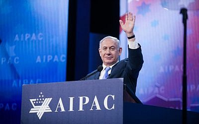 Israeli Prime Minister Benjamin Netanyahu speaking at AIPAC's 2018 conference in March. (Photo courtesy of AIPAC)
