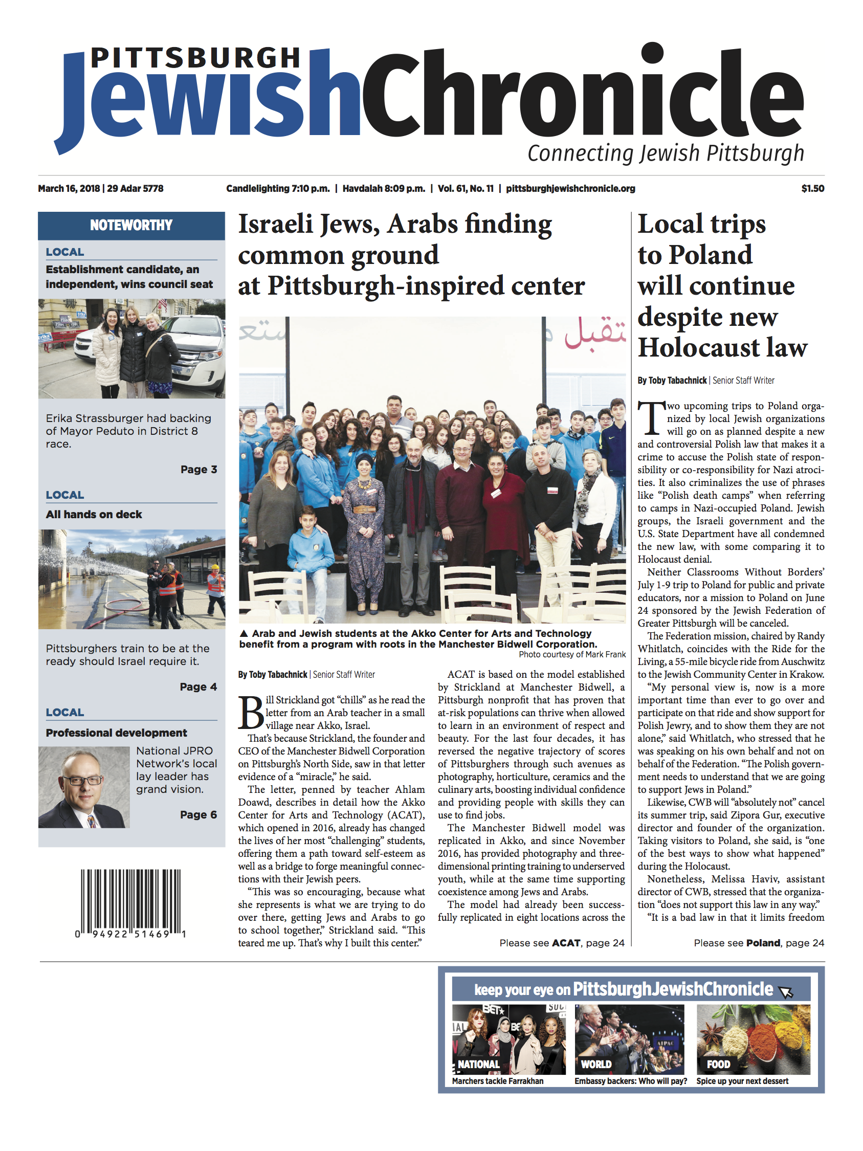 Pittsburgh Jewish Chronicle 3/16/2018