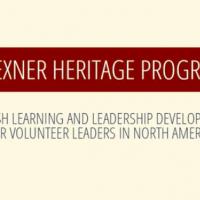 (Wexner Heritage Program)