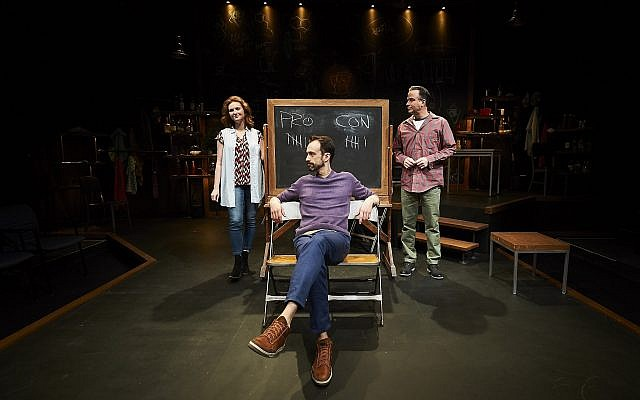 "From left, Daina Michelle Griffith, Kyle Cameron and Daniel Krell in ""The White Chip."" (Photo by Kristi Jan Hoover)"
