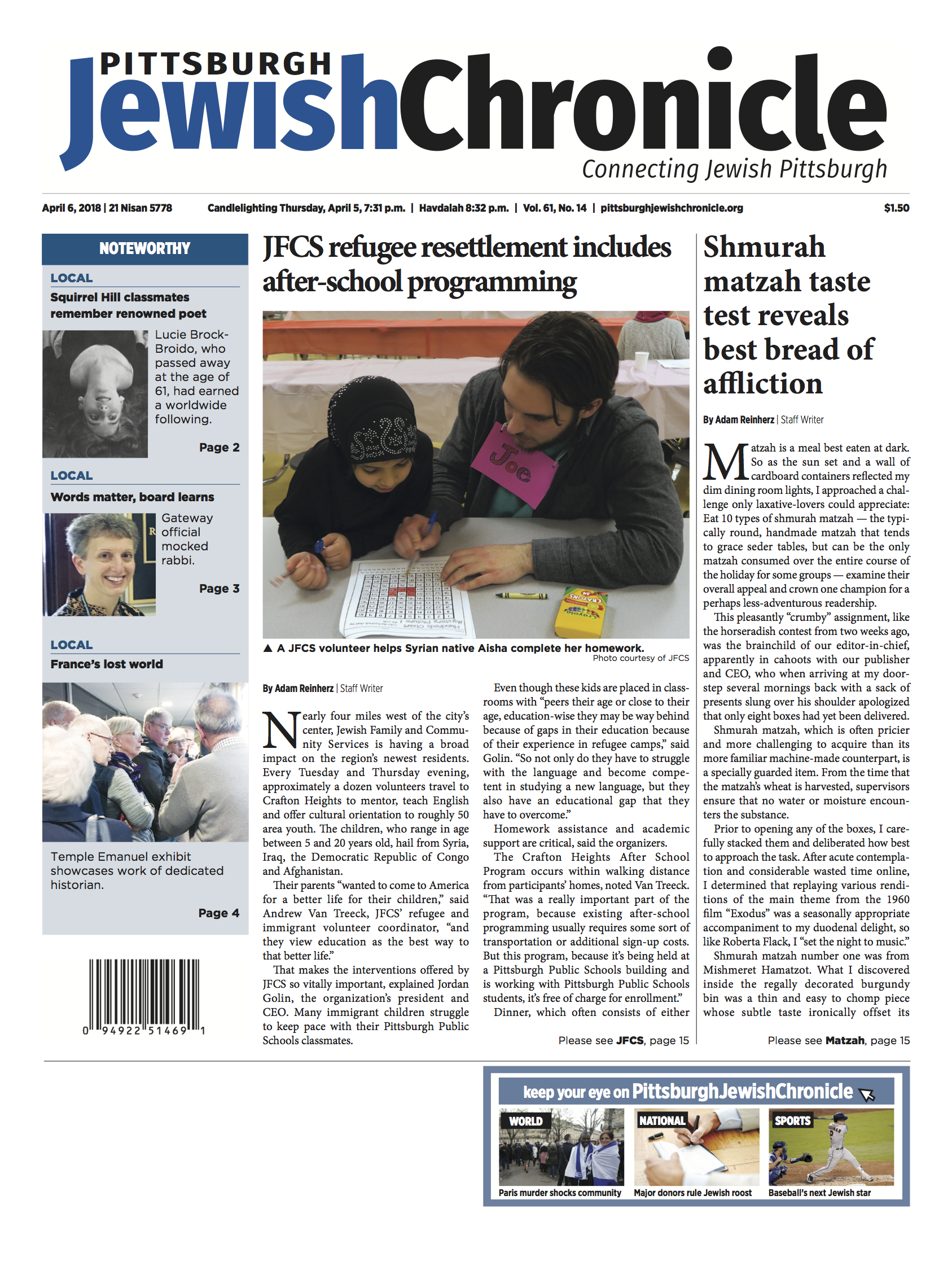Pittsburgh Jewish Chronicle 4/5/2018