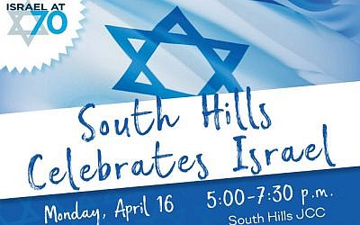 South-Hills-Israel-Web-Banner-2018 cropped