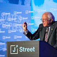Bernie Sanders speaking at J Street's conference in Washington D,C., April 16, 2018. (Photo courtesy of J Street)