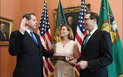 (Photo courtesy of U.S. Department of the Treasury)