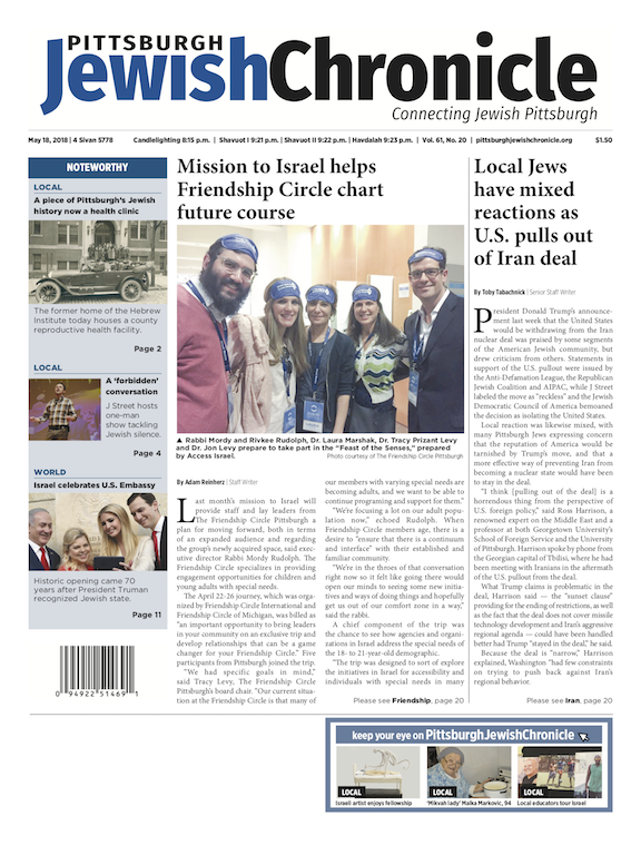 The pittsburgh jewish chronicle news and views from the jewish pittsburgh jewish chronicle 5182018 fandeluxe Gallery