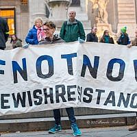 IfNotNow protesters at a separate event. (Photo courtesy of Facebook)