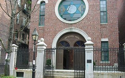 Exterior of Boston's historic Vilna Shul, which is now a city landmark and tourist destination. (Photo courtesy of Vilna Shul Boston's Center for Jewish Culture)
