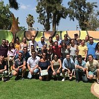 Participants of the Young Jewish Leadership Diplomatic Seminar pose in front of a shelter in Sderot, Israel. (Photo provided)