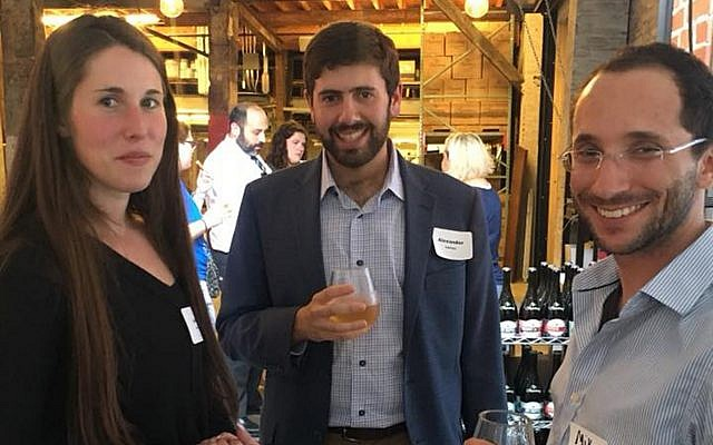 Leah Cullen, Alex Lehman (center) and Mike Roth were attendees at the event, which was a project developed by the 2018 graduates of the Wechsler Leadership Development Institute course. The institute, a 10-month course for young adults, is funded through the Jewish Community Foundation of Greater Pittsburgh. (Photo courtesy of Jewish Federation  of Greater Pittsburgh)