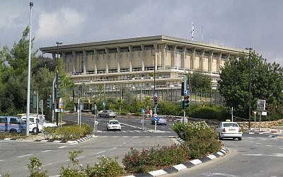 The Knesset building in Jerusalem. (Photo by Chris Yunker / Wikimedia Commons)
